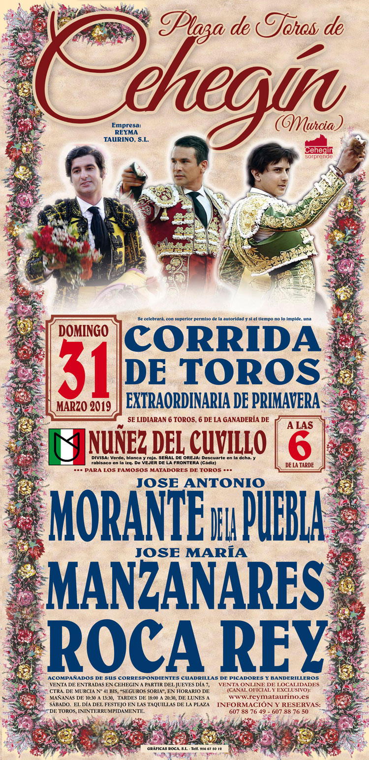 cartel-cehegin-2019-toros